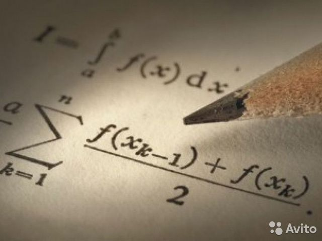 Fundamentals of linear algebra mil2872x ch01 001 102 09152006 1238 am page sciox Image collections