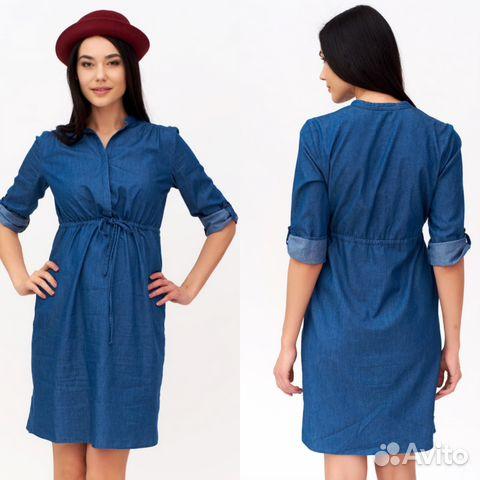 Платье для беременной на авито