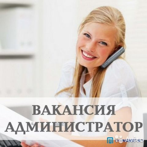 один вакансии от работодателей череповец Алла Манилова отметила
