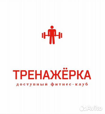 промоутер клуба работа москва