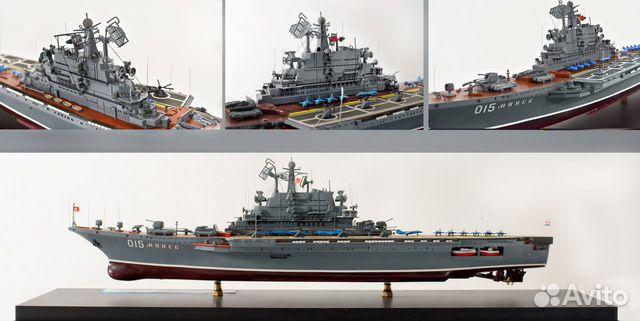 19064a4911c1 Модель корабля - авианосец Минск   Festima.Ru - Мониторинг объявлений