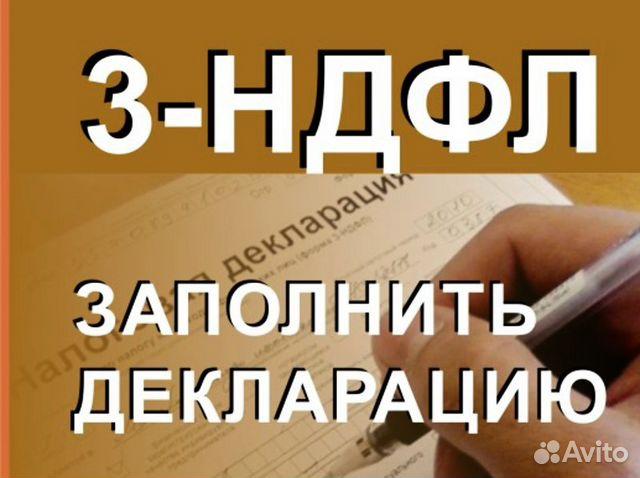 бухгалтерский и налоговый учет электронной отчетности