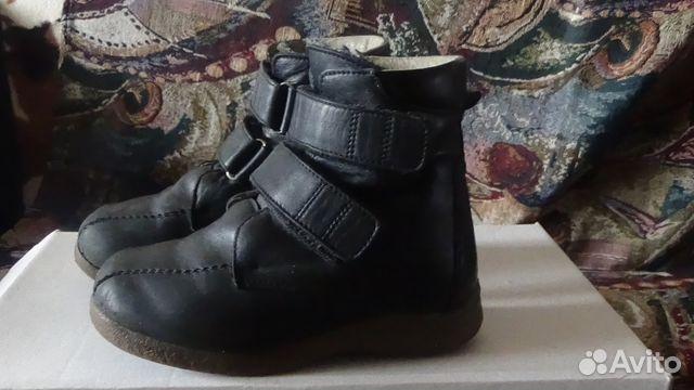 Ботинки зимние ортопедические купить 1