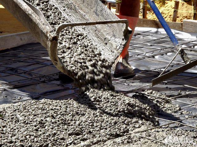 бетона купить челябинск