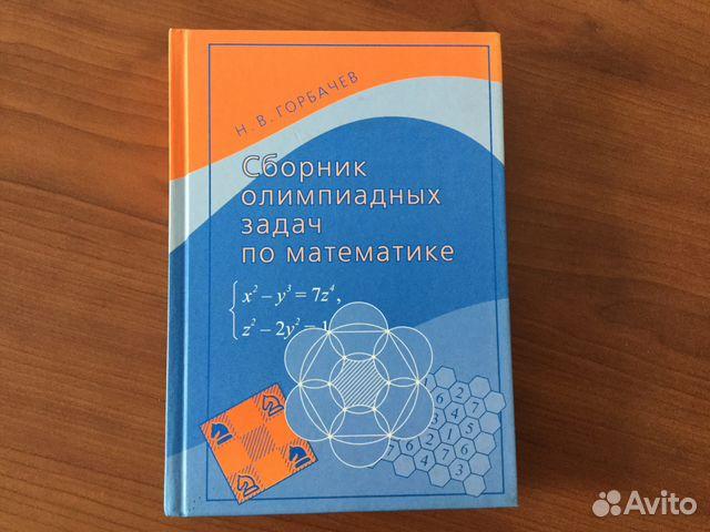 решебник сборник вопросов и задач по физике 10 класс жилко