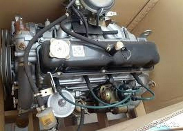Двигатель 402 89029420103 купить 1