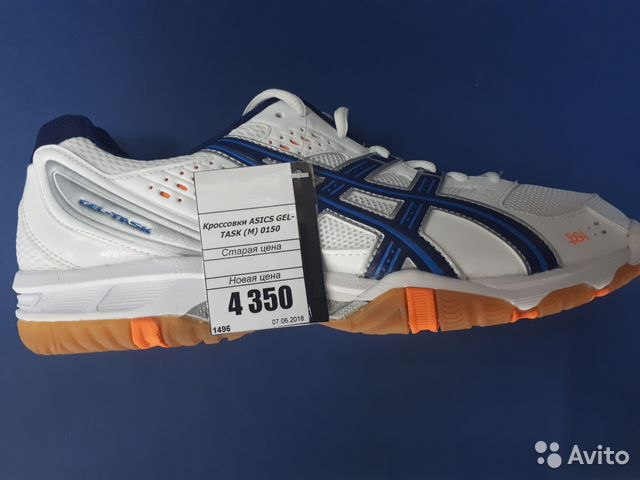 Волейбольные кроссовки Asics Gel-Task MT   Festima.Ru - Мониторинг ... e47d825ab79