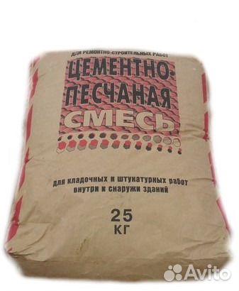 смесь цементно бетонная цена