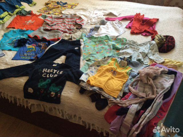 Интернет магазин одежды и товаров с доставкой () 6.