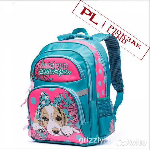 e40e01aa0ca4 Рюкзак школьный grizzly для девочки купить в Воронежской области на ...