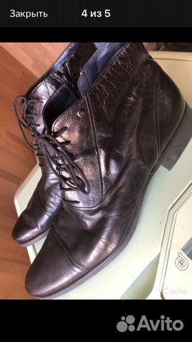 002fed48f Ботинки Aldo Brue купить в Москве на Avito — Объявления на сайте Авито