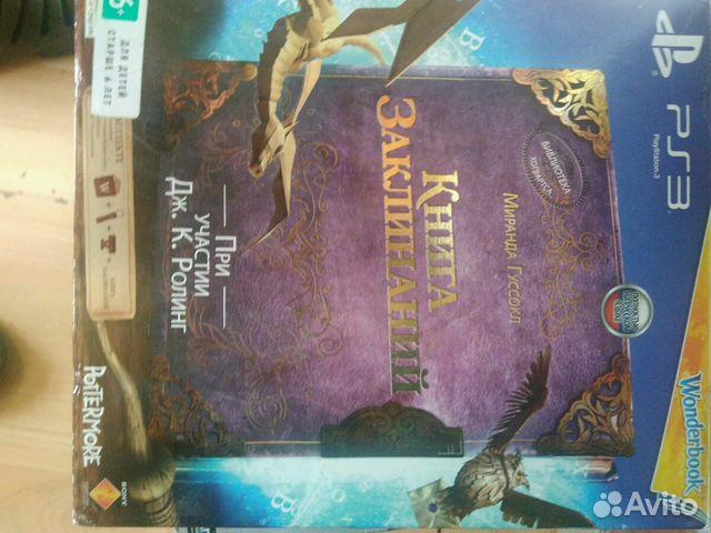 PlayStation3 89824711494 купить 1
