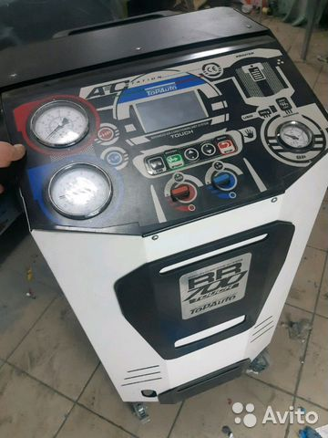 89195761302 Станция заправки авто кондиционера