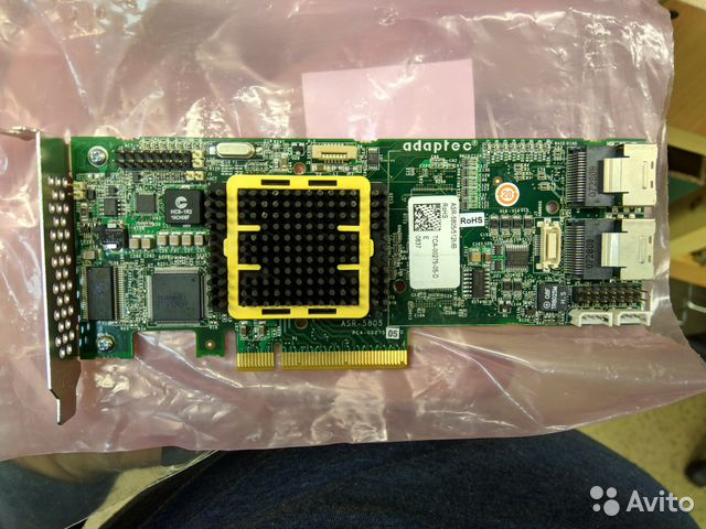ADAPTEC 3805 OPENSERVER 5.0.7 WINDOWS 7 64BIT DRIVER
