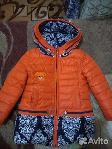 6ab4180b24d Куртка зима купить в Краснодарском крае на Avito — Объявления на ...