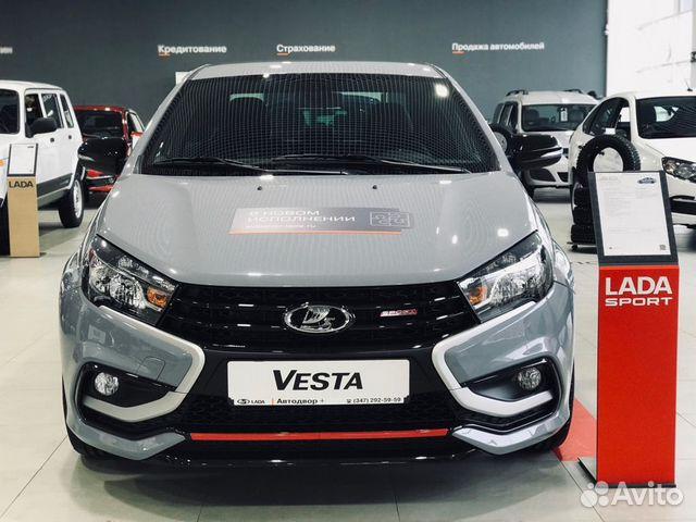 LADA Vesta, 2019 купить 2