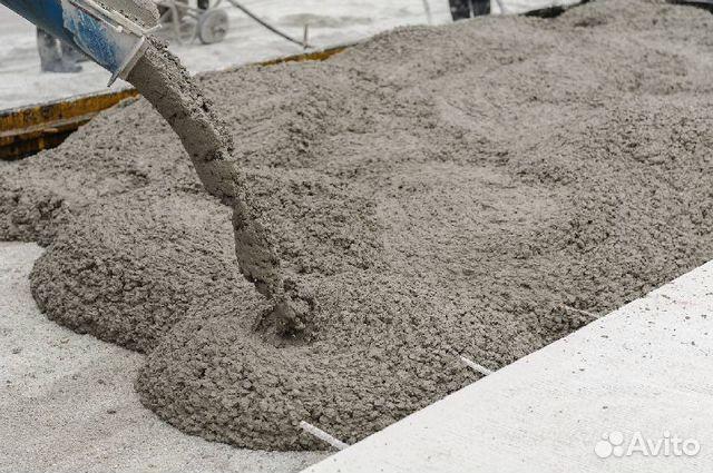 Купить бетон пятигорск марка раствора цементного для кирпичной кладки