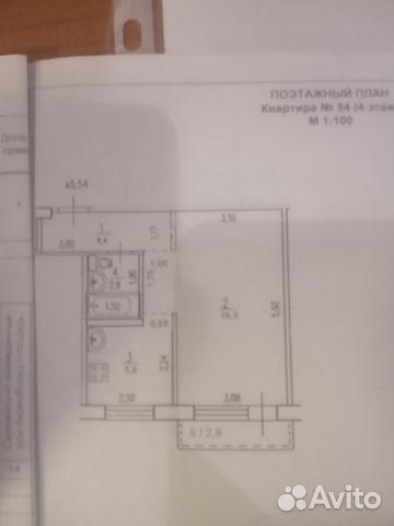 Продается однокомнатная квартира за 2 180 000 рублей. Уфа, Республика Башкортостан, улица Коммунаров, 60.
