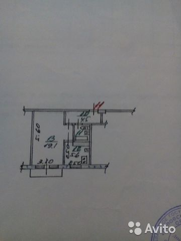 Продается однокомнатная квартира за 1 350 000 рублей. Орёл, Приборостроительная улица, 76.