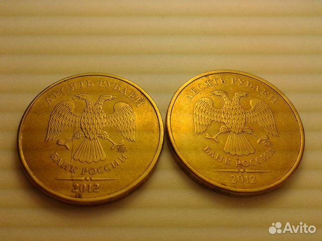 Продам монеты 89628656431 купить 1