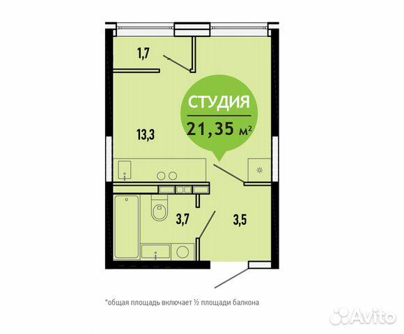 Продается квартира-cтудия за 1 240 000 рублей. ул Голышева, 6.