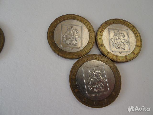 Монеты юбилейные купить 8