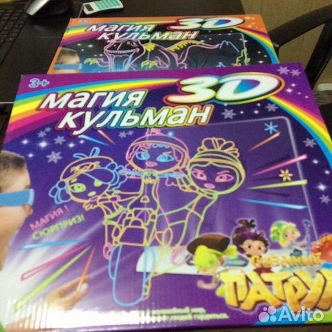 Игровой набор 3D Магия кульман