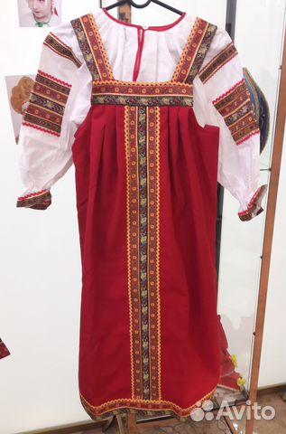 c4a5b189149 Русский народный костюм