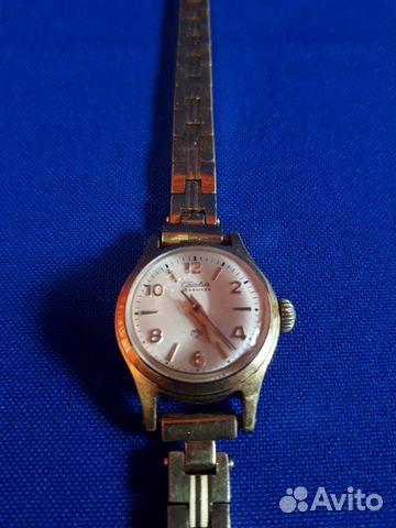 Часы скупка в работы раменском ереван наручные ломбард часов