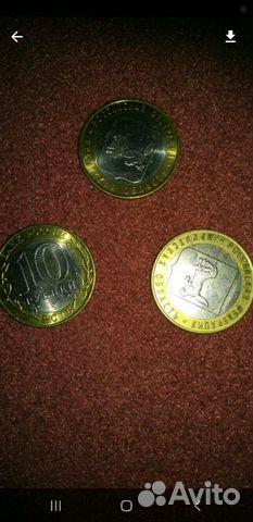 Монеты Пензенская и Иркутская области
