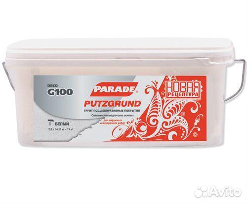 Parade G100 Putzgrund - Грунт акриловый. 2,5 л  купить 1