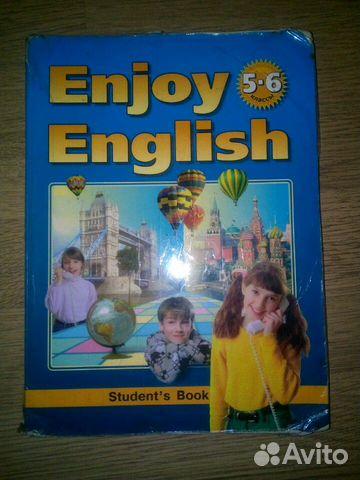 Учебник 89272551977 купить 1