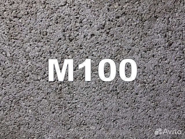 Бетон дона шлифмашинка для бетона в аренду москва