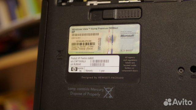 HP Pavillion DV9500t на запчасти 89063028816 купить 5