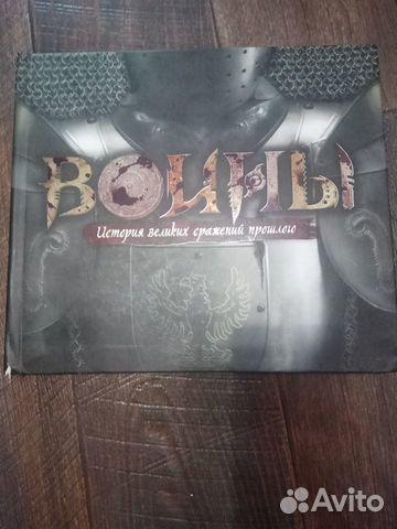 Книга  89501107011 купить 2