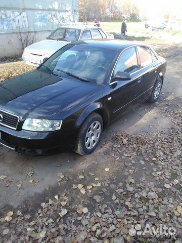 Audi A4, 2004  89107009604 купить 1