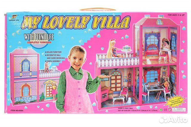 84942303606  Кукольный дом с мебелью