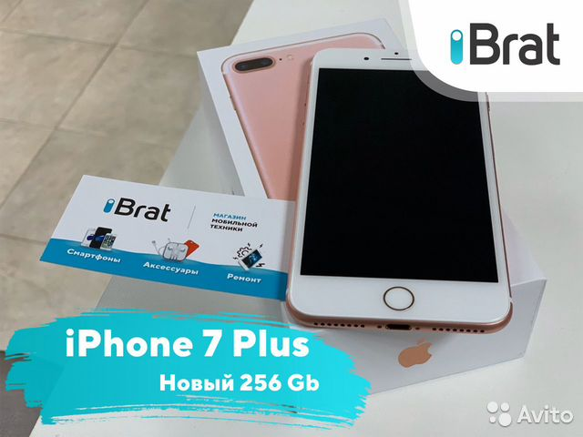 iPhone 7 Plus, 256Gb (Новый, гарантия 1 год)