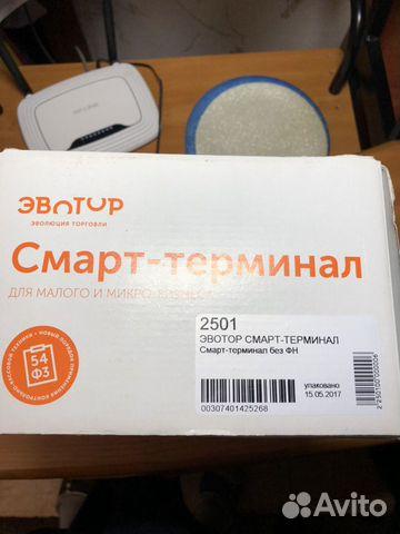Смарт-терминал Эвотор  купить 5