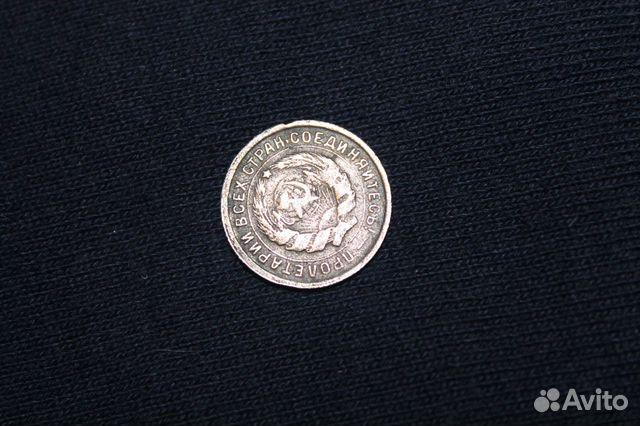 Редкая монета 89271440502 купить 2