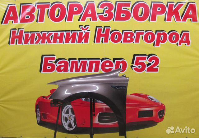 89524408730 VW Polo (Sed RUS) 2015) крыло переднее левое ко