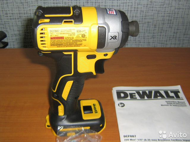 Новый набор шуруповертов Dewalt DCK299M2 США 89134329120 купить 9