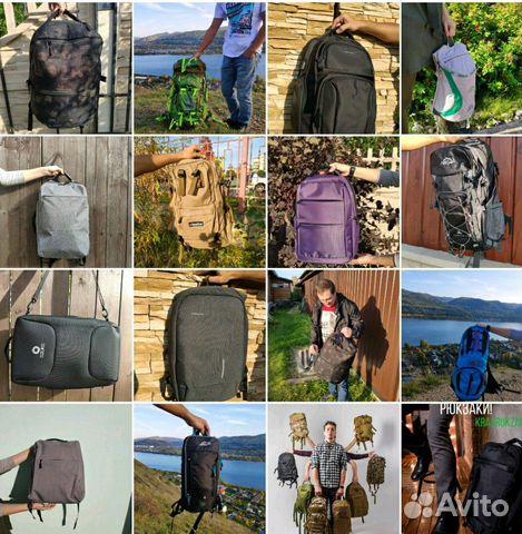 Рюкзак спортивный 89029275501 купить 2