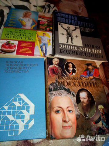 Книги разные тематики