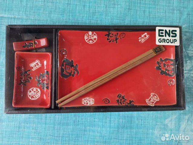 Набор для суши 89022042063 купить 1