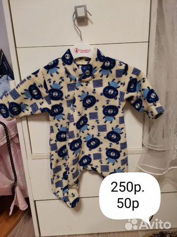 Одежда детская  89118925222 купить 3