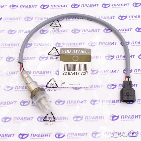 Датчик концентрации кислорода LADA Renault 88002013695 купить 1