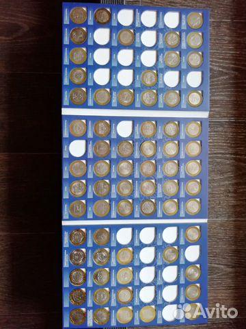 Альбомы с памятными монетами  89156021289 купить 2