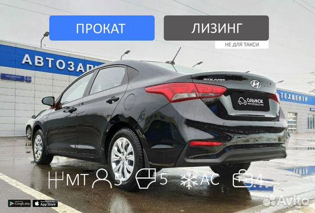 Аренда авто в питере без водителя дешево без залога автосалоны в москве авито