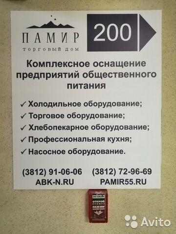 Датчик давления SP 100 89333028987 купить 5